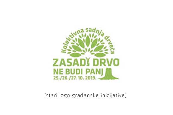 The picture shows the old logo of the civic initiative.